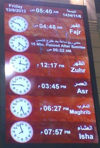 waktu solat di Mesjid Nabawi